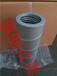 PC200-5液壓油螺旋網式濾芯