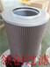 R200不銹鋼布液壓吸油濾芯