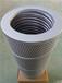 工程機械配件小松PC200-3液壓油濾芯