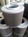 卡特E320B/C/D不銹鋼布液壓進油濾