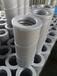 工程機械濾芯E320B/C/D液壓回油濾芯