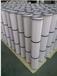 滤筒除尘螺栓式吊装滤筒