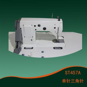 思坦途STANTOST457A三角针曲折缝纫机