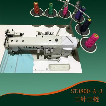 思坦途ST3800-3-A高速三針三鏈平縫機