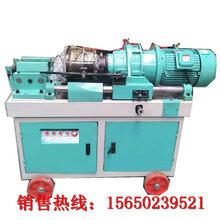 钢筋滚丝机40钢筋滚丝机价格济宁汇邦机械钢筋套丝机图片