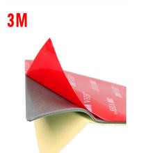 3MVHB雙面膠貼圖片