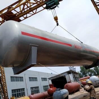 中杰液化石油气储罐-菏锅制造