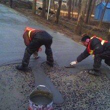 白银水泥路面修补料厂家图片