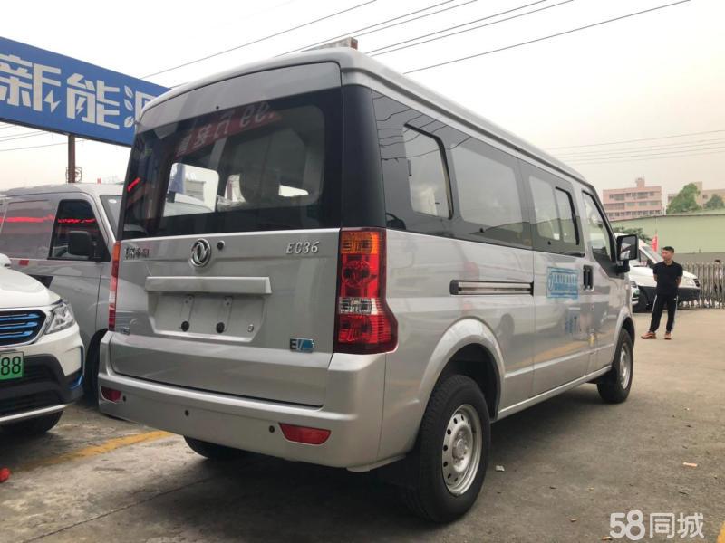 面包车出租东风7座新能源面包车