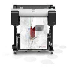 佳能TM5200大幅面打印机5色墨盒A1幅面绘图仪单打图片