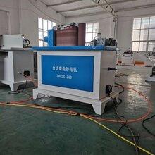 異型砂光機昊林彎曲木砂光機廠家供應砂光機