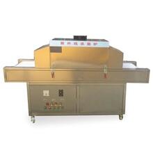 口罩紫外殺菌爐JH-850隧道式口罩UV殺菌爐流水線設備圖片