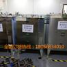 醇基燃料蒸汽發生器