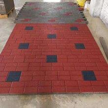 厂家直销氧化铁红:彩砖用红颜料彩色沥青用红粉氧化铁红那家好图片
