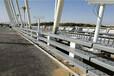 橋梁防撞護欄價格
