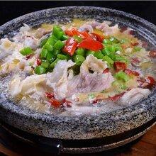 学石锅鱼哪里最好