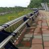 桥梁护栏桥梁隔离栏,桥梁栏杆