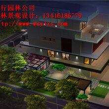 别墅庭院设计方案,为您量身打造完美庭院生活-五行园林公司