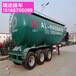 散装水泥运输罐车销售市场价格