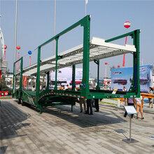 32米轻体轿运车中国制造