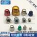 M3M4M5M6M8-M20一體裝飾蓋帽半圓球頭螺帽304不銹鋼蓋形螺母