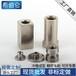 溫州廠家多工位冷打定做非標滾花高強度不銹鋼螺母