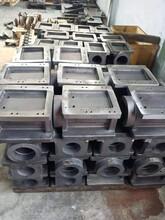 鑄造模具廠家A淄博鑄造模具廠家A鑄造模具廠家價格圖片