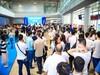 2021第十七屆中山小欖輕工機械展覽會