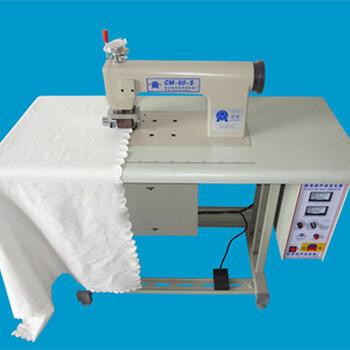 专业生产超声波台布压花机
