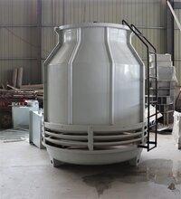 小型50T冷却塔逆流式玻璃钢冷却塔工业冷却塔冷却塔配件