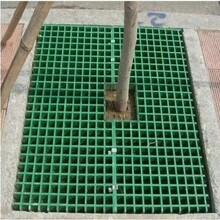 玻璃鋼樓梯踏步板格柵—城市綠化護樹篦子銷售廠家圖片