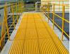 工廠走道耐酸堿格柵沈陽玻璃鋼拉擠格柵運輸安裝