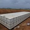安装销售玻璃钢生活水箱//枣强玻璃钢水箱生产基地