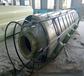化工濕式脫硫塔設備廠家—玻璃鋼脫硫除塵器