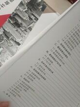 固原可行性研究报告编制/可研报告2020年模板图片