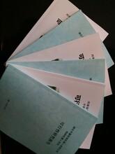 南昌编写可行性研究报告正规的公司-本地收费图片