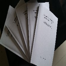 做新能源材料可行性研究报告-备案