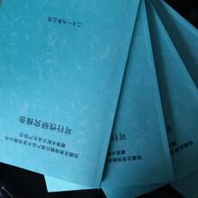 潜山县编写社会稳定风险评估报告-可行公司图片