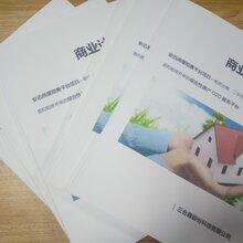 代写新能源材料水产养殖项目计划书