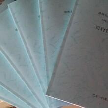 温州写投标书的公司-温州投标文件编制图片