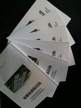 攀枝花本地写投标书的公司标书制作图片