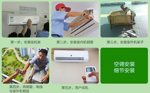 丰台青塔移机空调起步价-哪家公司维修最专业?空调加氟电话
