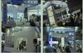 2020上海国际分析测试及实验室装备展暨论坛