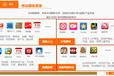 北京今日頭條廣告電話