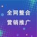 深圳皮皮搞笑廣告渠道咨詢電話