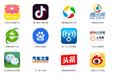 杭州今日頭條信息流廣告收費