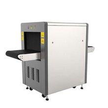 5030快遞安檢機小型X光安檢設備圖片