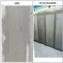 石膏輕質隔墻板安裝裂縫出現的原因及解決方法圖片