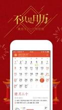 中華萬年歷廣告推廣電話是多少?圖片