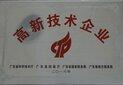 广州粘钢加固公司有哪些?图片